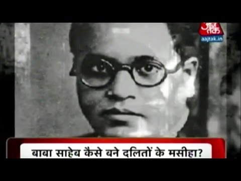 How Did Dr. BR Ambedkar Become Dalits Messiah
