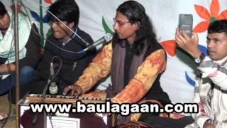 Amar Praner Mansuh... Singer : Anu Sorkar Lirycs : Kari Amir Uddin Ahmed