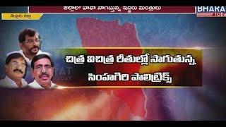 Hot Topic in Nellore | TDP Adala Prabhakar Reddy Sensational Decision? Adala Vs Somireddy |Narayana