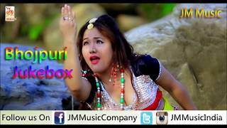 Bhojpuri Jukebox Songs 2017 | Hit Jukebox Song MP3 | Bhojpuri Hot Songs 2017 New
