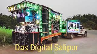 Das Digital DJ Salipur Cuttack 8895175577-9853425577