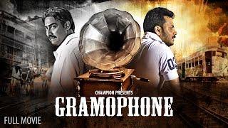Gramophone | Bengali Short Film | Koushik Sen | Rahul Banerjee