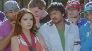 Romeo Movie Video Songs - Ee Ammayil Anthaa Song - Sairam Shankar, Adonika