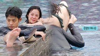 정준영, 치열한 혈투 속에도 돋보이는 '매너손' @남사친 여사친 2회 20170719