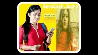 0174455000Education Payment for College.SurCash2018