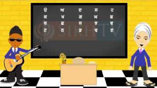 Sikh TV Punjabi Alphabet