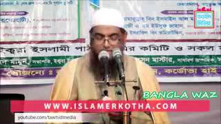 বাবা হাকিমপুরি জর্দা সুরুভী জর্দা, বাবা -Sheikh AmanUllah Bin Ismail Madani