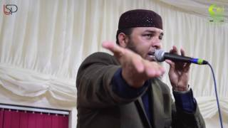 HD | Hafiz Abubakar Hadri (Pakistan) | Al Hikmakh Centre | UK 2016