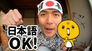 Belajar Bahasa Jepang Ala Senpai (^_~)