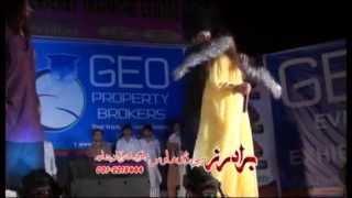 Nadia Gul New Pashto Song 2015 - Raja Da Pekhawar Ye