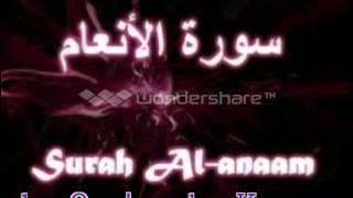 Tafseerka quraanka kareemka surah ancam ayah 111 ilaa 118 li sh xasan ibrahim ciise xafidahullah