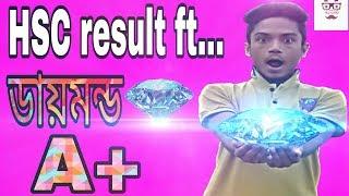 HSC Funny video। ডায়মন্ড A+ । New bangla funny video 2017.....