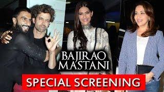 Bajirao Mastani Special Screening | Hrithik Roshan, Deepika Padukone, Ranveer Singh