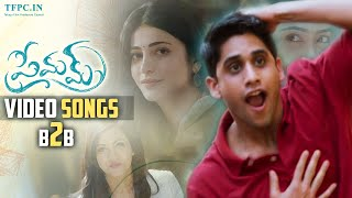 Premam Movie Video Songs | Back 2 Back | Naga Chaitanya, Sruthi Hassan, Anupama, Madonna | TFPC