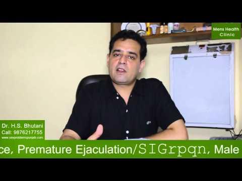 100 % CURE NIGHTFALL SWAPNADOSH Treatment in Udhampur