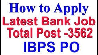How Apply Online I BPS PO 2017 | 3562 Vacancy Bank Job | All India Post