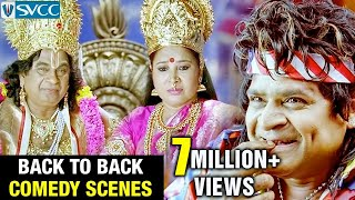 Devudu Chesina Manushulu Telugu Movie | Back to Back Comedy Scenes | Ravi Teja | Ileana | Ali