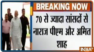 संसद में गैरहाजिर रहने वाले सांसदों को PM Modi का खत