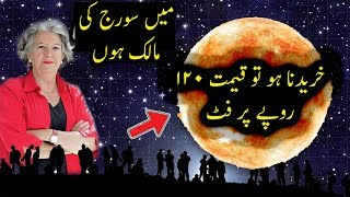 5 Persons Who Owns the Solar system | Urdu / Hindi