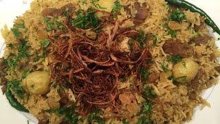 How to Make a Bangladeshi Lamb Biriyani   বিরিয়ানী   EID SPECIAL   Jenny Cooks
