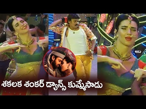 Xxx Mp4 Driver Ramudu Item Song Making Shakalaka Shankar Baahubali Item Girl Scarlett Mellish Wilson 3gp Sex