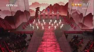 Tuyệt đỉnh Kungfu Triệu Văn Trác