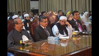 Molana Tariq Jameel Latest Bayan 1st April 2018 |  Aiwane e Iqbal Lahore