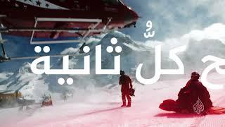 الإنذار (برومو) يوميا من 22 إلى 26 يونيو - 21 مكة المكرمة