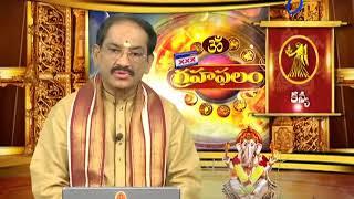Subhamastu | 19th  August 2017| Full Episode| ETV Telugu