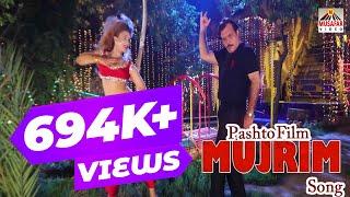 Jahangir Khan Pashto New Film MUJRIM Song - Sharabi Zama Janan Film-MUJRIM