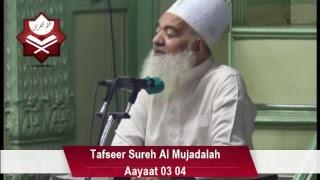 Tafseer Sureh Al mujadalah -Aayat 3/4(7Mar18)Maulana Zaheeruddin Khan