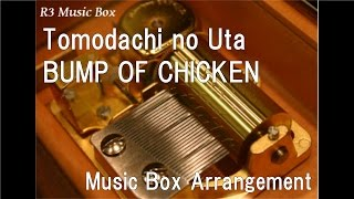 Tomodachi no Uta/BUMP OF CHICKEN [Music Box] (Anime