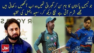 Saeed Ajmal criticize poor performance of Pakistan Cricket Team in Asia Cup 2018
