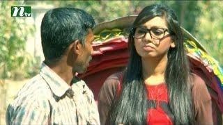 Bangla Natok Aughoton Ghoton Potiyoshi (অঘটন ঘটন পটিয়সী) l Episode 55 I Prova, Jenny, Mishu Sabbir