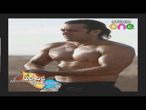 Xxx Mp4 I Didn T Have Sex Experience Says Salman Khan Mirchi Bajji 3gp Sex