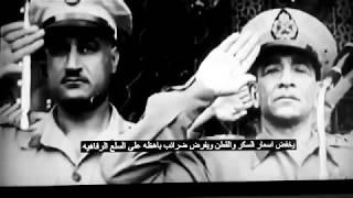 حوار نادر جدا للرئيس محمد نجيب و اسرار عن الرئيس عبد الناصر