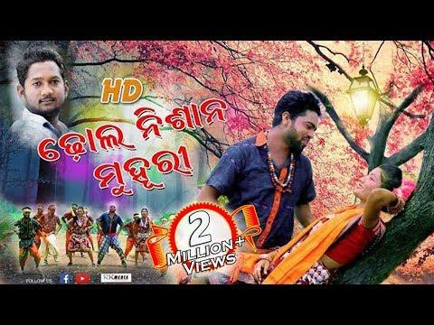 Xxx Mp4 DHOL NISHAN MUHURI FULL VIDEO Prakash Jal New Sambalpuri Folk HD Video Ll RKMedia 3gp Sex