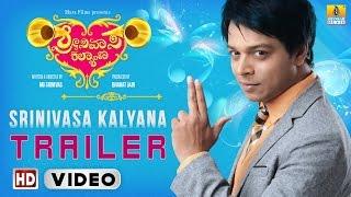 'Srinivasa Kalyana' Theatrical Trailer I New Kannada Movie 2017 I Movie Releasing on 24th Feb
