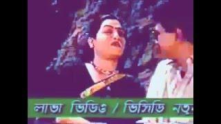 Tumi ja amar Chokher alo valobashari gaan