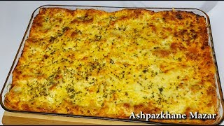 Easy Lasagna | لزانیا