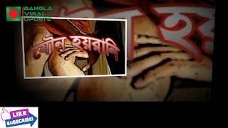 শ্যামলীর হোটেলে ধর্ষণের শিকার সেই তরুণী মিথিলা আর বেঁচে নেই। Latest bangla news 2017