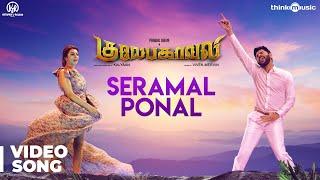 Gulaebaghavali | Seramal Ponal Video Song | 4K | Kalyaan | Prabhu Deva, Hansika | Vivek-Mervin