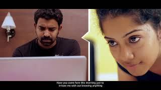 Kattan Kaappi കട്ടൻ കാപ്പി | Romantic Comedy | Short Film | മലയാളം