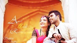 IIAmit weds Rayeshree II Cinematic wedding flim II subha bibaha  II a sayani chanda photography II