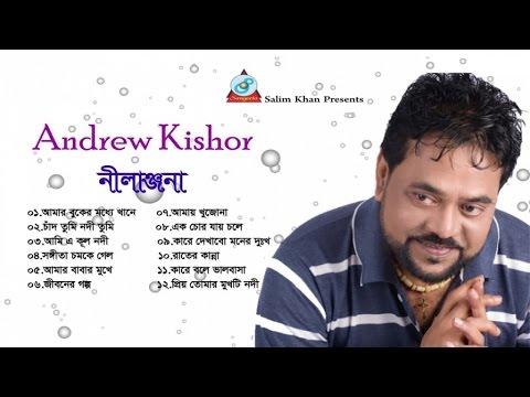 Xxx Mp4 Andrew Kishore Nilanjona Hits Of Andrew Kishore 3gp Sex