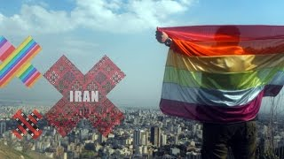 This Is My Pride - Iran Pride - Intro