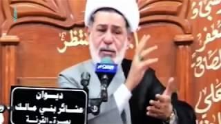 اسمع ما هي الغيبة وكيف نحن غير منتبهين لها في كلامنا اسمع الكارثة l الشيخ جعفر الابراهيمي
