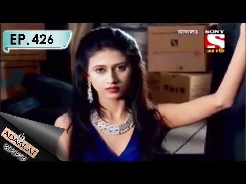 Adaalat - আদালত (Bengali) - Ep 426 - Mannequin