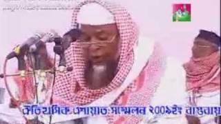 BRAIN WASH 6 : Kagatia Alia Gawshul Azam Darbar Sarif Raozan, Chittagong, BD