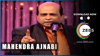 Mahendra Ajnabi Hasya Kavita | Best Hindi comedy 2016
